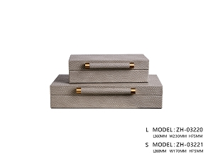 Beige Athens Storage Box (Small)
