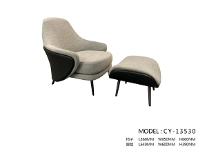 Leisure Chair with Footstool