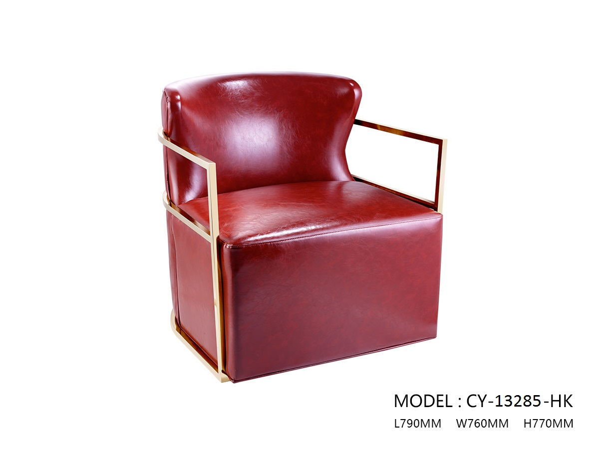 Red and Gold Leisure Chair
