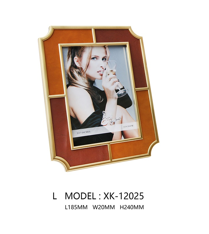 Arc-Cut Corners Portrait Photo Frame - One Large Size Only