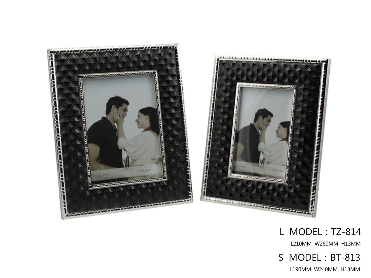 Photo Frame 5R - One  Large Size Only